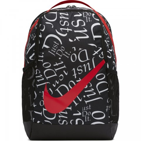 Nike Nike Brasilia Kids' Backpack